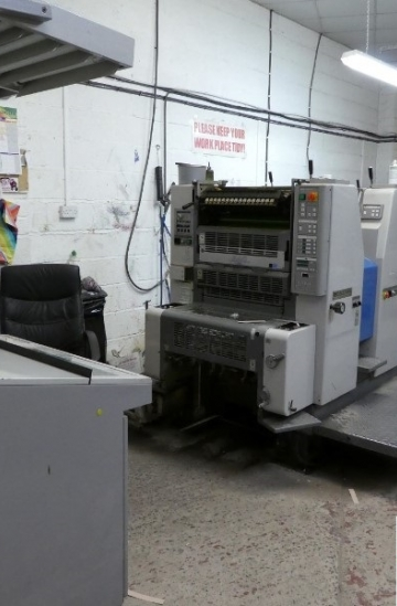 Four colour  Used offset printing machines Ryobi 524 HX four colour offset printing machine