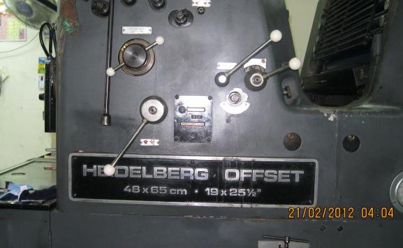 HEIDELBERG SORKZ