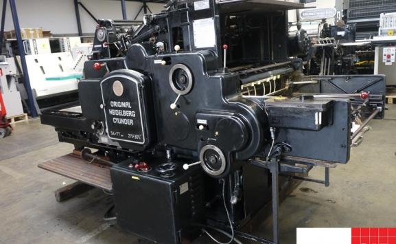 heidelberg sb cylinder for die cutting