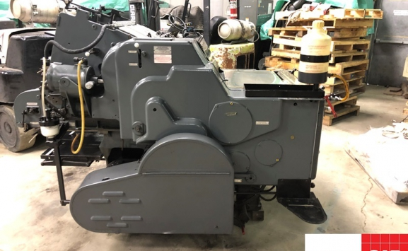 heidelberg kord 64 single colour offset