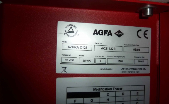 AGFA AZURA C125 GUMMING UNIT