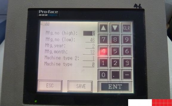 screen pt-r8100 ctp system
