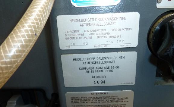 HEIDELBERG GTO 52 N+P OFFSET