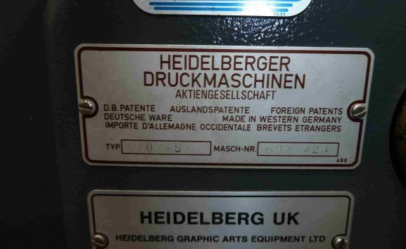 HEIDELBERG GTO 52 Z OFFSET (FULLY RE-BUILD)