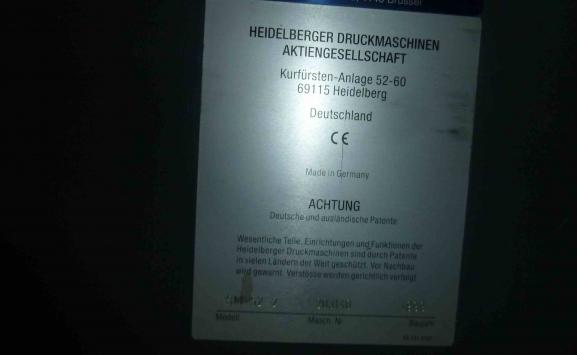 HEIDELBERG SM52-2 OFFSET