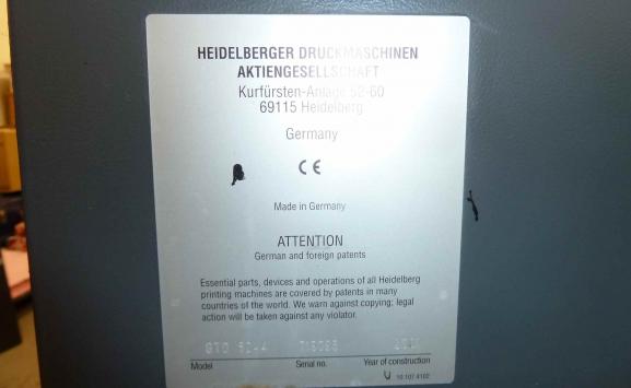 USED HEIDELBERG GTO 52-4 COLOUR OFFSET