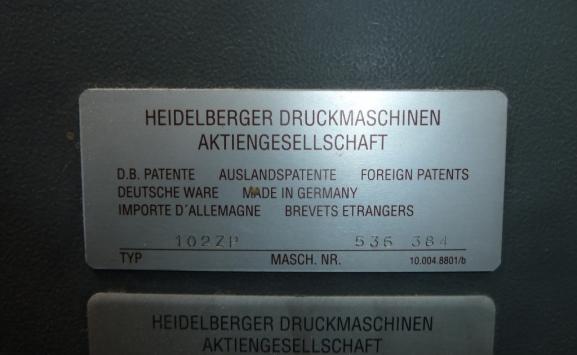 HEIDELBERG SM 102-ZP TWO COLOUR OFFSET