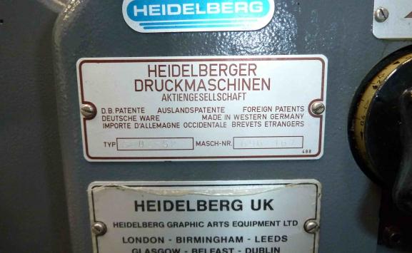 USED HEIDELBERG GTO 52 Z OFFSET