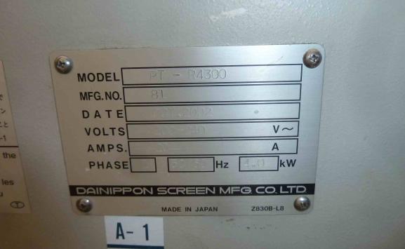 2002 SCREEN PTR 4300 CTP SYSTEM