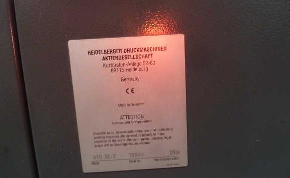 HEIDELBERG GTO52 TWO COLOUR OFFSET
