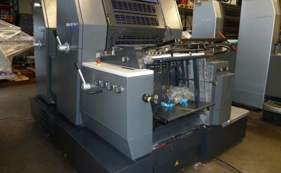 HEIDELBERG GTO 52-2 TWO COLOUR OFFSET