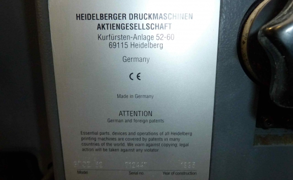 HEIDELBERG GTOZ 52 TWO COLOUR OFFSET
