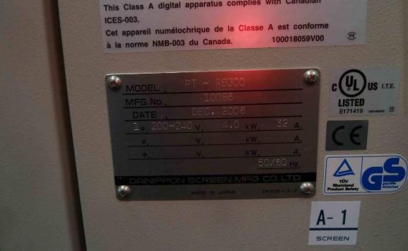 SCREEN PLATERITE PTR 8300 E CTP SYSTEM