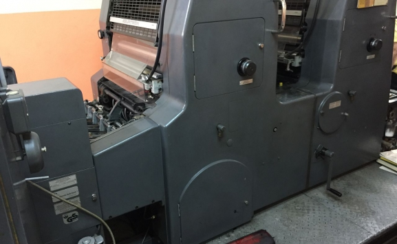 USED HEIDELBERG MOZP-S TWO COLOUR OFFSET