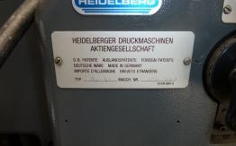 HEIDELBERG GTO 52 Z+