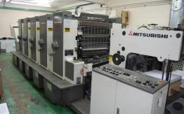 MITSUBISHI 1G-5