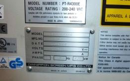 AGFA ACENTO CTP SYSTEM PTR 4300E
