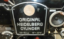 HEIDELBERG KS CYLINDER
