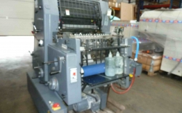 HEIDELBERG GTO 52 OFFSET ONE COLOUR