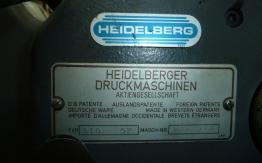HEIDELBERG GTO 52-1 OFFSET