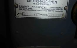 USED HEIDELBERG GTO52 OFFSET