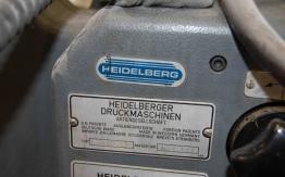 HEIDELBERG GTO 52 VP OFFSET
