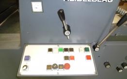 HEIDELBERG GTO 52 Z OFFSET