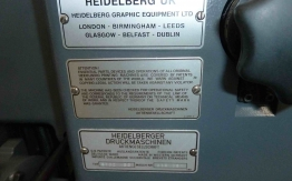 USED HEIDELBERG GTO 52-2 OFFSET