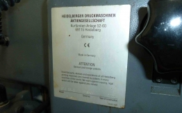 USED HEIDELBERG GTO52-2 OFFSET