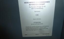HEIDELBERG QM 46-2 OFFSET