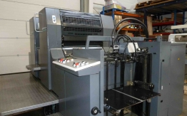 HEIDELBERG SM74-2P TWO COLOUR OFFSET