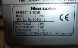 HORIZON BQ 260 PERFECT BINDER
