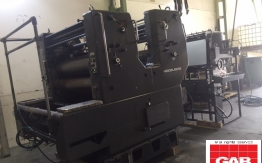 Heidelberg SORSZ two colour offset