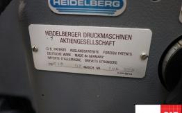Used heidelberg gto 52 single colour offset