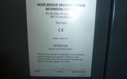 HEIDELBERG PRINTMASTER PM 52-5 OFFSET
