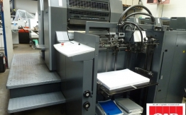 HEIDELBERG SM 74-2 TWO COLOUR OFFSET