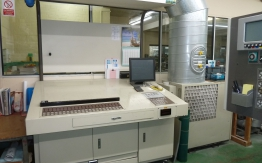 MITSUBISHI 1H-6 OFFSET PRESS