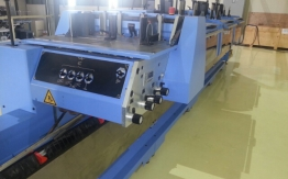 MULLER MARTINI PRESTO 6+1 SADDLE STITCHER