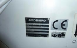 HEIDELBERG STAHL VSA 66 STACKER