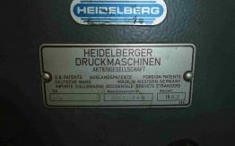 HEIDELBERG MO OFFSET (MO-E)
