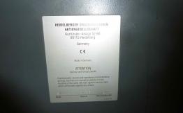 USED HEIDELBERG OFFSET SM52-2