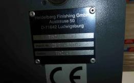 HEIDELBERG STAHL TI 52 4-4 FOLDER