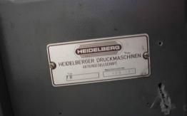 USED HEIDELBERG TOK OFFSET