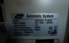 GMP 520 PROTOPIC THERMAL LAMINATOR