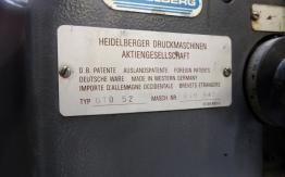 HEIDELBERG GTO52 ONE COLOUR OFFSET