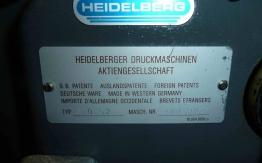 HEIDELBERG GTO 52 OFFSET FOR SALE