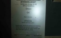 HEIDELBERG QUICKMASTER DI 46-4 PRO