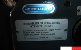 heidelberg gtoz 52 two colour offset with kompac dampening