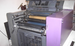 HEIDELBERG QM 46-2 TWO COLOUR OFFSET