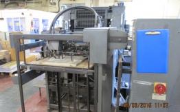 HEIDELBERG SORM PRINTING MACHINE